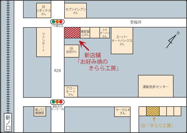 新店舗マップ